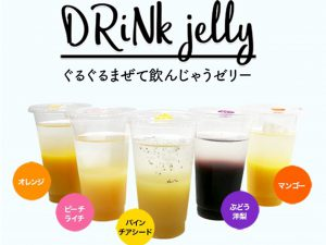 DRiNK jelly