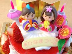 ひな祭りケーキ2014
