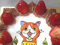 ジバニャンのデコレーションケーキ
