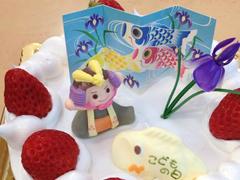 子供の日デコレーションケーキ