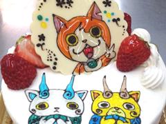 妖怪ウォッチのデコレーションケーキ