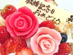 記念日のデコレーションケーキ
