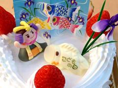 「子どもの日」 のデコレーションケーキ