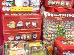 クリスマスのかわいいギフト