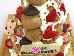 お祝いにぴったりなケーキ