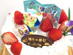 子供の日のデコレーションケーキ