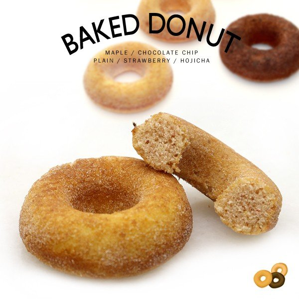 cake-angelica_donut5