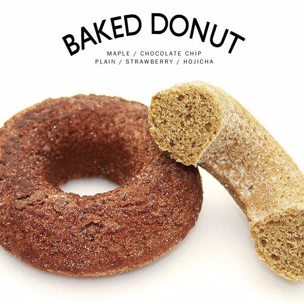 cake-angelica_donut5_1