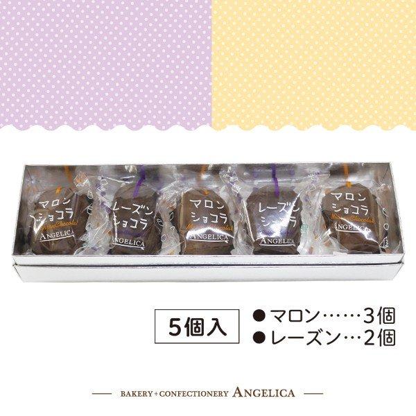 cake-angelica_valentine2019-01_3