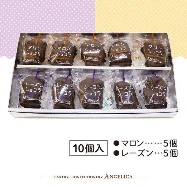 cake-angelica_valentine2019-02_3